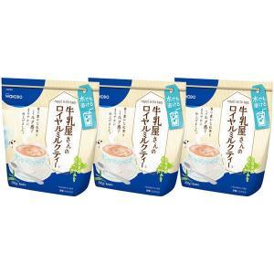 アサヒグループ食品 牛乳屋さんのロイヤルミルクティー 1セット(260g×3袋)