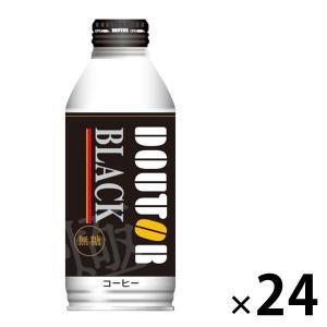 アウトレット 缶コーヒー DOUTOR COFFEE(ドトールコーヒー) レアルブラック 無糖 ボトル缶 400g 1箱(24本入)|LOHACO PayPayモール店