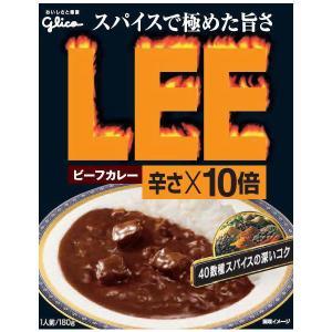 グリコ ビーフカレーLEE(リー)辛さ×10倍 1食