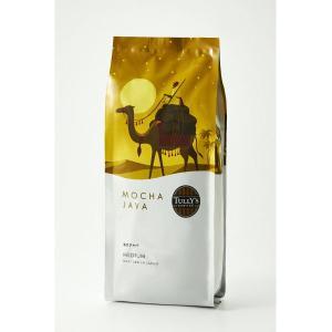 【コーヒー豆】タリーズコーヒー モカジャバ 1袋(200g)