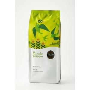 コーヒー豆タリーズコーヒー ピッコロバンビーノ 1袋(200g)|y-lohaco