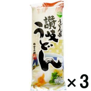 アウトレット吉太郎 うどん県讃岐うどん 1セット(300g×3袋)|y-lohaco