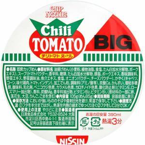 日清食品 カップヌードルビッグ詰合せ ケース 1箱(12食入)|y-lohaco|05