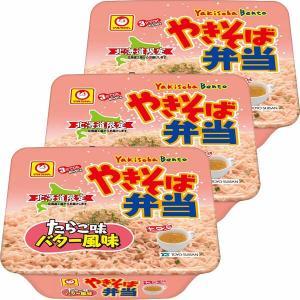 ワゴンセール北海道限定 マルちゃん やきそば弁当 たらこ味バター風味 111g 3個