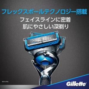 ジレット プロシールドクールホルダー 髭剃り 替刃2個付|y-lohaco|04