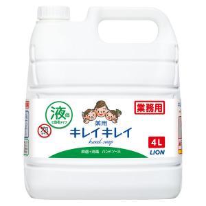 キレイキレイ 薬用液体ハンドソープ 業務用4L 1箱(3個入) 液体タイプ  ライオン