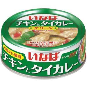 いなば チキンとタイカレーグリーン 1セット(3缶)|y-lohaco|02
