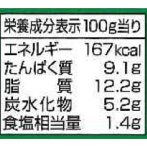 いなば チキンとタイカレーグリーン 1セット(3缶)|y-lohaco|04