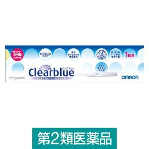 第2類医薬品 妊娠検査薬 クリアブルー 1回用...の関連商品9