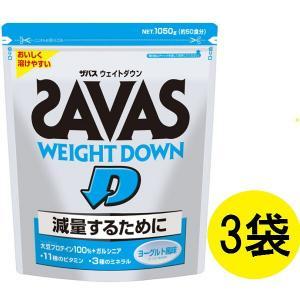 ザバス(SAVAS) ウェイトダウン ヨーグルト風味 50食分 1050g 1セット(3袋) 明治 ...