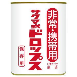 非常・携帯用サクマ式ドロップス 保存用 1缶 佐久間製菓|LOHACO PayPayモール店