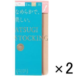 ATSUGI STOCKING なめらかで、美しい。 ストッキング ひざ下丈 22-25cm スキニーベージュ 1セット(3足組×2) アツギ|y-lohaco