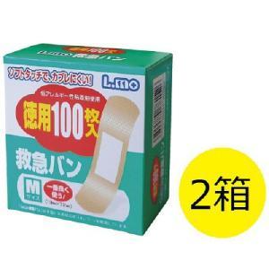 エルモ救急バン M 100枚入 1セット(2箱) 日進医療器|y-lohaco