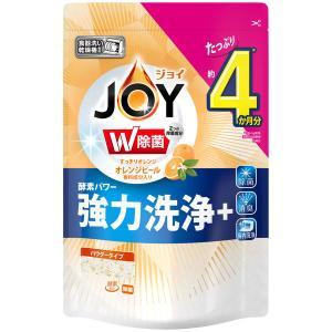 ハイウォッシュジョイ JOY オレンジピール成分入り 詰め替え 490g 1個 食洗機用洗剤 P&G y-lohaco