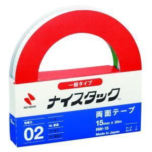 ニチバン ナイスタック(TM) 紙両面テープ 幅15mm×20m NW-15