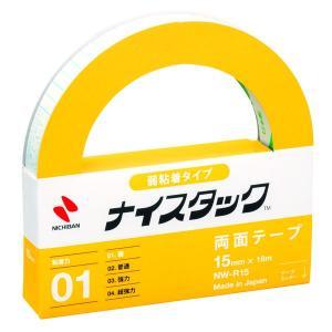ニチバン ナイスタック(TM) 弱粘着タイプ両面テープ NW-R15 幅15mm×18m