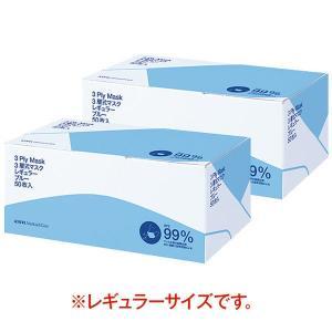 3層式マスク レギュラーサイズ ブルー 50枚入 1セット(2箱) アスクル|y-lohaco