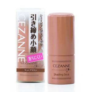 CEZANNE(セザンヌ) シェーディングスティック マットブラウン セザンヌ化粧品|y-lohaco