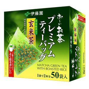 水出し可 伊藤園 お〜いお茶 プレミアムティーバッグ 宇治抹茶入り玄米茶 1箱(50バッグ入)