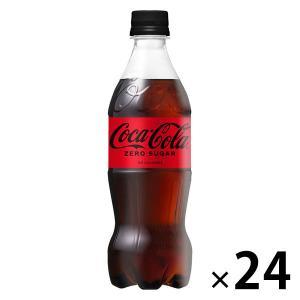 コカ・コーラ ゼロ 500ml 1箱(24本入)|LOHACO PayPayモール店