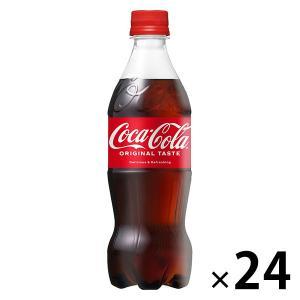 コカ・コーラ 500ml 1箱(24本入)