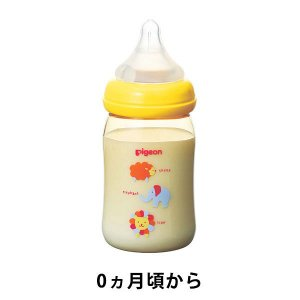 ピジョン 母乳実感哺乳びん プラスチック アニマル 160ml 1個