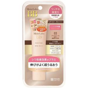 モイストラボ BBエッセンスクリーム ナチュラルオークル 33g SPF50 PA++++ 明色化粧品
