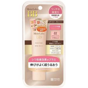 モイストラボ BBエッセンスクリーム シャイニーベージュ 33g SPF50 PA++++ 明色化粧品