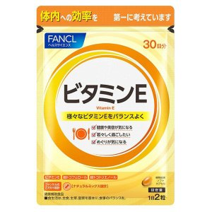 ビタミンE 約30日分(60粒) ファンケル サプリメント|y-lohaco