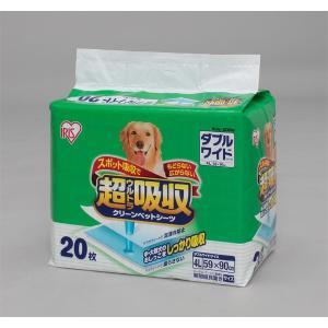 超吸収ウルトラクリーンペットシーツ ダブルワイド 厚型 20枚 1袋 アイリスオーヤマ