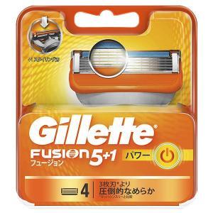 ジレット フュージョン 5+1 パワー 髭剃り 替刃4個入
