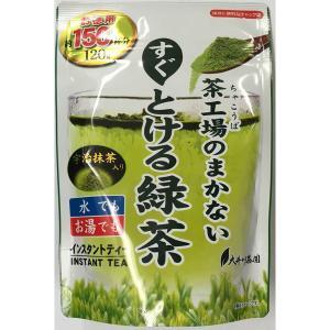【アスクル】大井川茶園 茶工場のまかないすぐと …