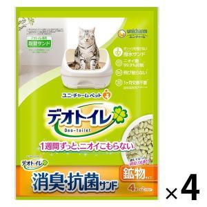 箱売り デオトイレ 1週間消臭・抗菌サンド 4L 4袋 ユニ・チャーム|y-lohaco