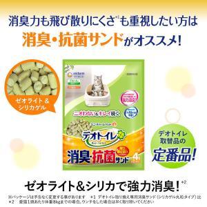 箱売り デオトイレ 1週間消臭・抗菌サンド 4L 4袋 ユニ・チャーム y-lohaco 05