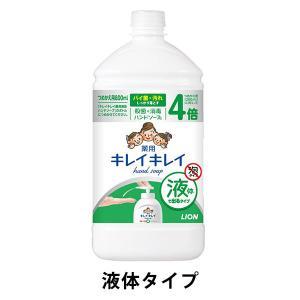 キレイキレイ 薬用液体ハンドソープ 詰替800ml 液体タイプ ライオン|y-lohaco