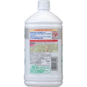 キレイキレイ 薬用液体ハンドソープ 詰替800ml 液体タイプ ライオン|y-lohaco|02
