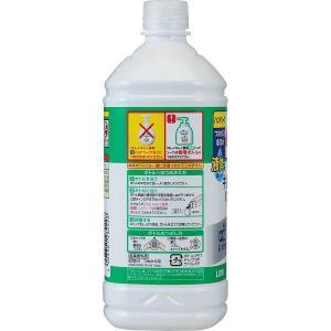 キレイキレイ 薬用液体ハンドソープ 詰替800ml 液体タイプ ライオン|y-lohaco|07