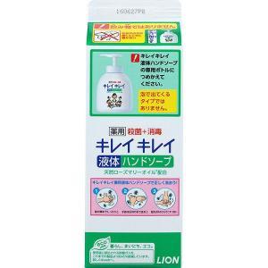キレイキレイ 薬用液体ハンドソープ 詰替800ml 液体タイプ ライオン|y-lohaco|08