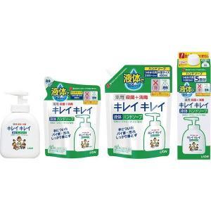 キレイキレイ 薬用液体ハンドソープ 詰替800ml 液体タイプ ライオン|y-lohaco|09