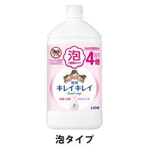キレイキレイ薬用泡ハンドソープ 詰替特大 シトラスフルーティ 800ml