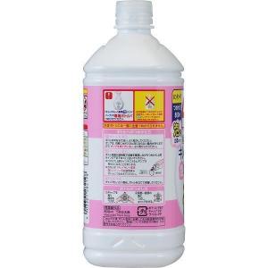 キレイキレイ 薬用泡ハンドソープ シトラスフルーティの香り 詰替用 800ml 泡タイプ ライオン|y-lohaco|07