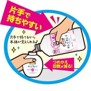 キレイキレイ 薬用泡ハンドソープ フローラルソープの香り 詰替用 800ml 泡タイプ ライオン|y-lohaco|05