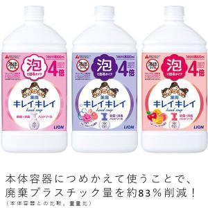キレイキレイ 薬用泡ハンドソープ フローラルソープの香り 詰替用 800ml 泡タイプ ライオン|y-lohaco|07