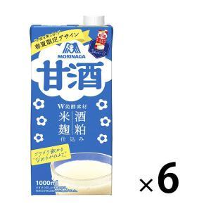 森永製菓 甘酒 1000ml 1箱(6本入)