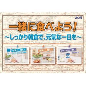 バランスアップ クリーム玄米ブラン メープルナッツ&グラノーラ 1箱(6袋入) アサヒグループ食品 栄養調整食品|y-lohaco|05