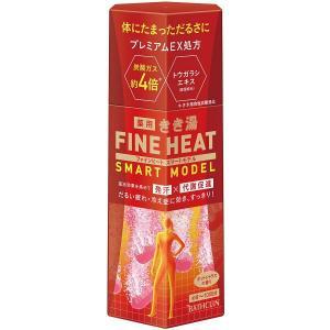 きき湯 炭酸入浴剤 ファインヒート スマートモデル ホットシトラスの香り 400g お湯の色 オレン...
