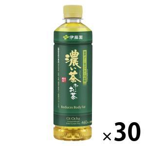 機能性表示食品 伊藤園 おーいお茶 濃い茶 525ml 1箱(24本入)