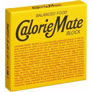 カロリーメイト ブロック チーズ味 1セット(30箱) 大塚製薬 栄養補助食品|y-lohaco