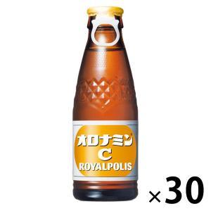 オロナミンC ロイヤルポリス 1セット(30本) 大塚製薬 栄養ドリンク|y-lohaco