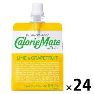 カロリーメイト ライム&グレープフルーツ24個栄養補助ゼリー